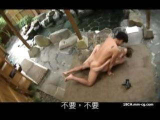petite oriental wife acquires drilled outdoors